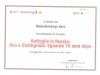 sertifikat-uchastnika-mejd-konf-v-italii1_618x430